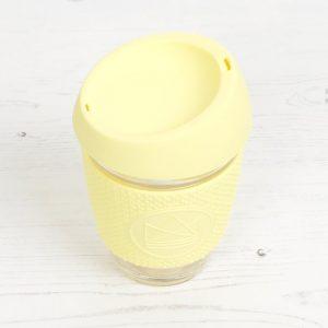 Šalica za kavu Sun is Shining 340ml – Žuta